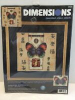 Dimensions Counted Cross Stitch Kit Oriental Butterfly 2000 Sealed Package