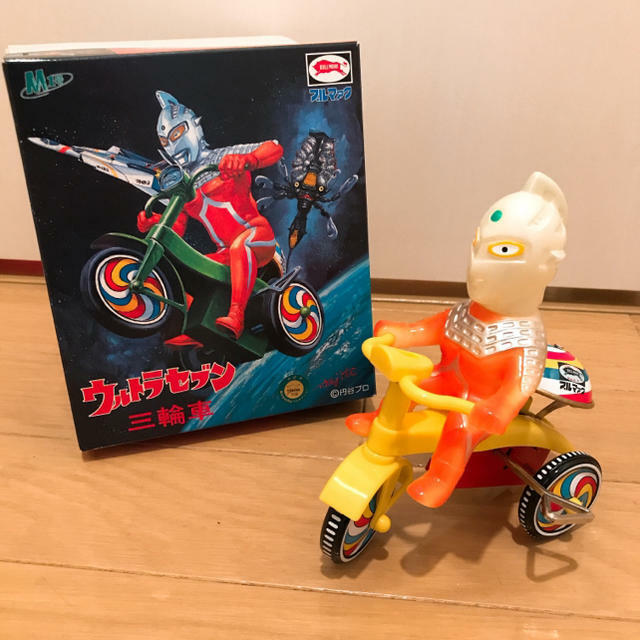 Ultraman Ultra Seven Tins Toy Tricycle Rare Limited Japan anime From Japan F/S