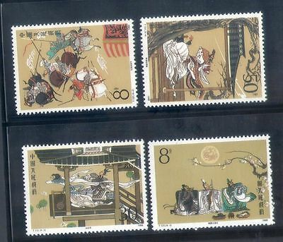 Complete 4v China 1988 T131 mnh High Quality And Inexpensive romance Of Three Kingdoms