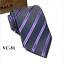 Classic-Red-Black-Blue-Mens-Tie-Paisley-Stripe-Silk-Necktie-Set-Wedding-Jacquard thumbnail 61