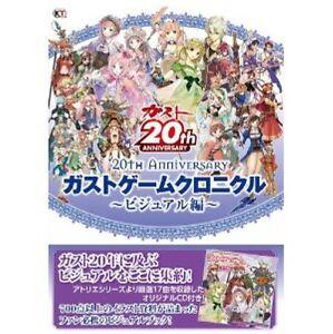 20th-Anniversary-Gust-Game-Chronicles-visual-hen-art-book
