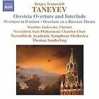 Sergey Taneyev - Taneyev: Orestia Overture & Interlude; Overture in D minor; Overture on a Russian Theme (2009)