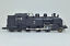 Kato-2021-steam-locomotive-2-6-4-type-c11-n thumbnail 5