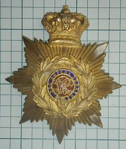 PRICE REDUCTION Royal Military College Sandhurst Victorian Cadets Helmet Plate - York, United Kingdom - PRICE REDUCTION Royal Military College Sandhurst Victorian Cadets Helmet Plate - York, United Kingdom