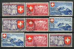 Suisse-1939-Mi-335-343-Oblitere-100-Exposition-nationale-a-Zurich