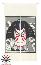 Made in Japan Glücksbringer Hase,Noren,Ladenvorhang Shop curtain Noshiusagi