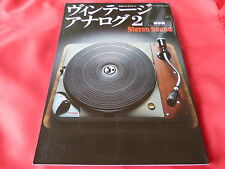 STEREO SOUND JAPAN 'VINTAGE ANALOG VOL. 2' BOOK THORENS GARRARD SME DECCA WOW!!!