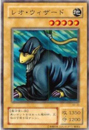 - Yugioh Japanese Common 124-027 * Leo Wizard