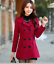 New-women-039-s-Korean-Slim-double-breasted-wool-coat-and-long-sections-coats-jacket thumbnail 14