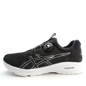 11e85dd4a1f9 Image is loading Asics-Dynamis-T7D1N-9790-Men-Running-Shoes-Carbon-