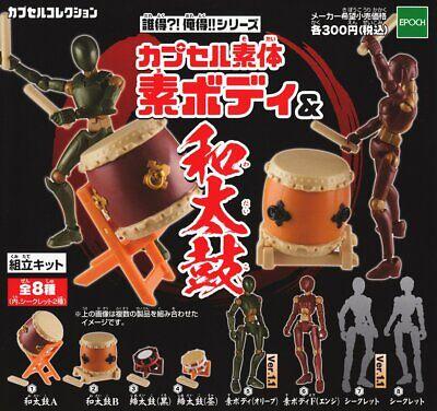 epoch daretoku series Su body Ver.1.1 mini excavator Gashapon 4 set mini figure