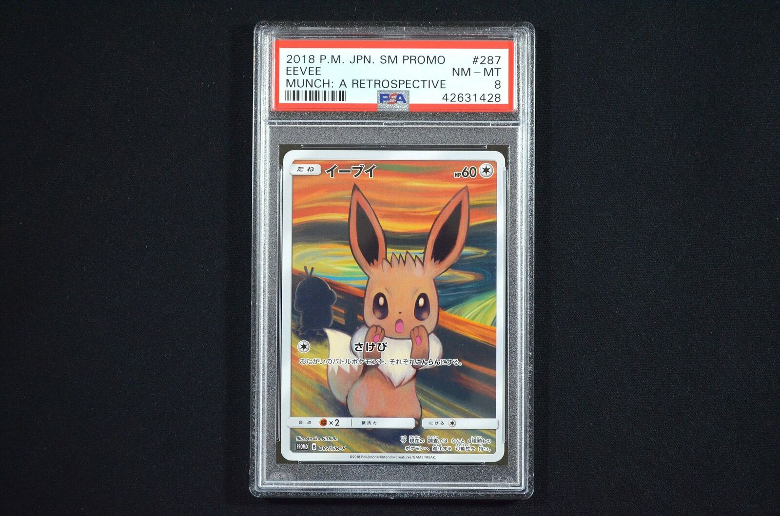 PSA 8 EEVEE SCREAM MUNCH MINT JAPANESE PROMO POKEMON 2018