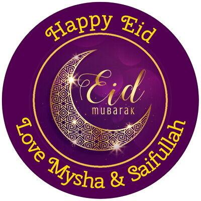 Eid Mubarak Adesivi Personalizzati Gloss Etichette Festa Del Ramadan-mostra Il Titolo Originale Vendite Economiche 50%