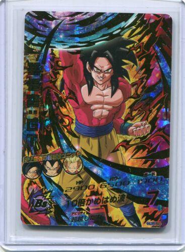 DRAGONBALL HEROES JAPANESE UR Card JM6 HJ6-50 GOKU