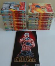 TOUGH  Manga quasi intégrale + Artbook / Tetsuya Saruwatari (boxe MMA UFC) NEUF