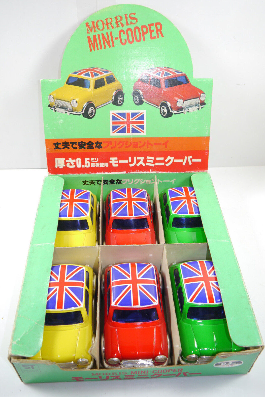 St Metal Toy Japan 6 Morris Mini Cooper in Sales Display Each Approx. 13cm (F12)