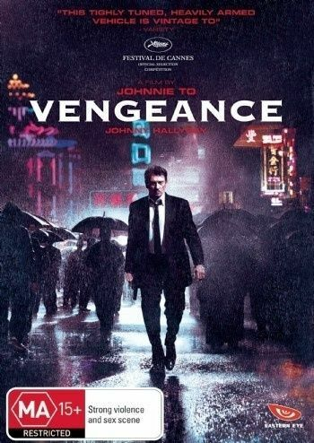 1 of 1 - Vengeance (DVD, 2010)