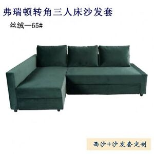 Ikea Frighten Sofa Bed Cover Green