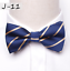 20-style-Men-Formal-Gentleman-bow-tie-butterfly-cravat-male-marriage-bow-ties thumbnail 17
