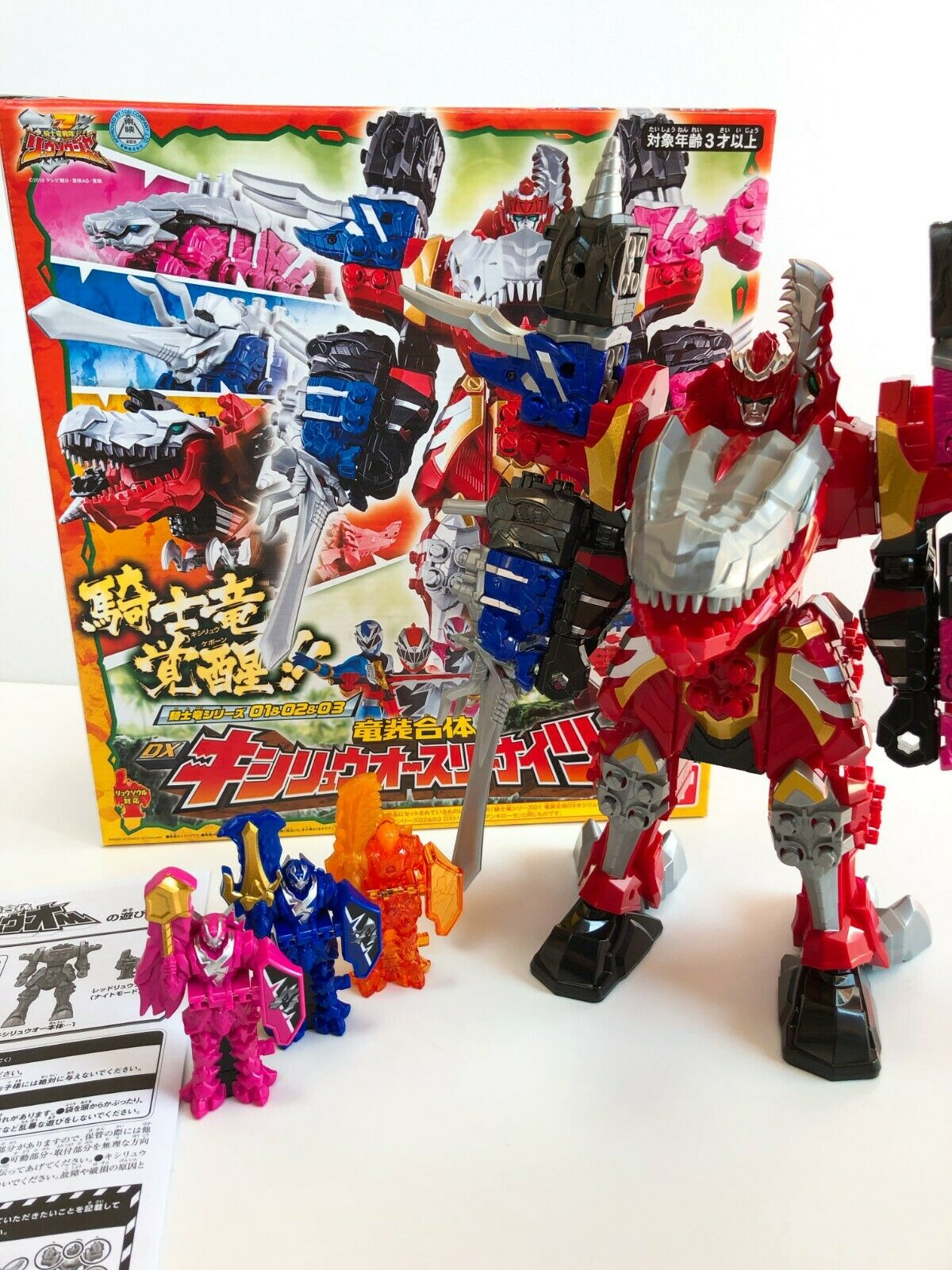 Nuevo Power Ranger ryusouger DX kishiryuoh 3 noches Set y Limitd ryusoul Japan F S