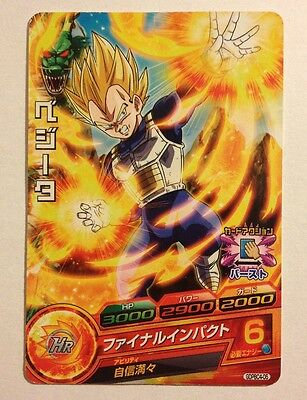 Brillante Dragon Ball Heroes Gdpbc4-05 Acquisto Speciale