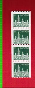 1989-1194A-STRIP-OF-4-MINT-COIL-STAMPS-CANADA-PARLIAMENT-BUILDINGS