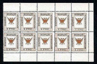 Block Of 10 1917 Korçë Autonomous Rep Sc#61-1 Fr Diplomatic Albania Fake?