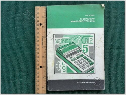 BOOK Considers MICROELECTRONICS USSR Russian Soviet calculator