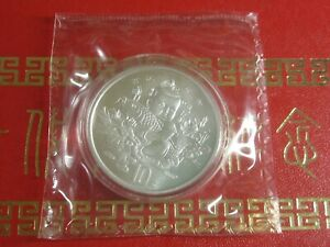 China 10 Yuan 1997 double sealed Silver coin 1oz silver coin A3