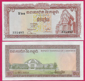 16a UNC from 1972 Great Value RARE Signiture CAMBODIA 500 Riels * P