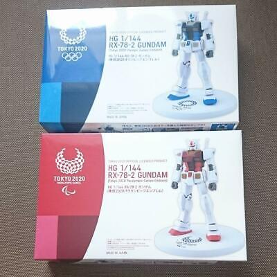 BANDAI Tokyo 2020 Gundam Olympic Paralympic Emblem Limited Plastic Model 2 set