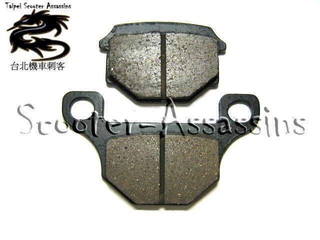 BRAKE PADS for TGB R 50 X Bullet 10-11 Front VMP-16
