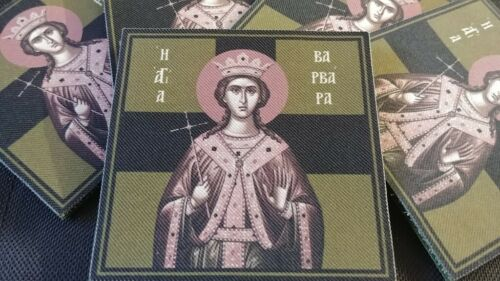 PATCH GREEK FLAG LOW VISIBILITY SAINT BARBARA