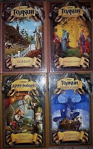 Lot-4-Russian-Books-Tolkien-Hobbit-Encyclopedia-Parodies-Children-Collection-Old