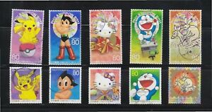 JAPAN-2011-PHILANIPPON-2011-ANIME-CHARACTERS-COMP-SET-OF-10-STAMPS-FINE-USED
