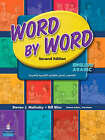 Word by Word Picture Dictionary: English/Arabic Edition by Steven J. Molinsky, Bill Bliss (Paperback, 2008)