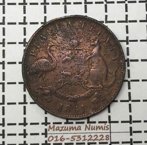 Mazuma *FC35 Australia 1861 Melbourne Robert Hyde & Co Half Penny Token VF