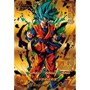 DHUM5-CP1 Super Dragon Ball Heroes UM5 Japanese