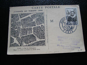 FRANCE-carte-1er-jour-29-6-1946-journee-du-timbre-cy54-french