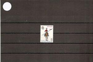 Inde 1972 Sg697 1 V Nhm President's Bodyguard Bicentenaire-sowar Monté-war Mountedfr-fr Afficher Le Titre D'origine Belle Apparence