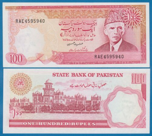 UNC Sign 14 Low Shipping Combine FREE 1986 NO P//H Pakistan 100 Rupees P 41 ND
