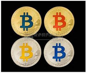 4pcs-Bitcoin-Set-In-Box-4