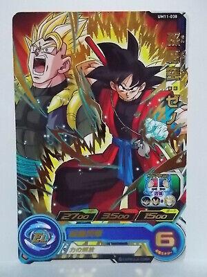 Super Dragon Ball Heroes BM3-SEC Son Goku Xeno Japan Characters Japanese import