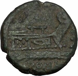 Roman-Republic-Quadrans-Hercules-Prow-of-Galley-Ship-Ancient-Coin-130BC-i45106