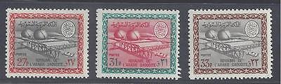 Mittlerer Osten Briefmarken 33 Piasters S.g Saudi-arabien 1966-75 Gas Oil's Pflanze K.faisal 27,31
