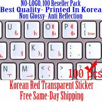 Korean Red Keyboard Sticker Transparent Reseller 100 Pack Deal