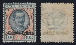 Colonie Eritrea 1925 Floreale 2 L. verde-grigio-arancio nuovo MLH* linguellato
