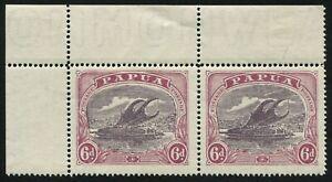 "PAPUA: 1916-31 (SG.101b) 6d Lakatoi ""Rift in Clouds"" variety, superb MUH"