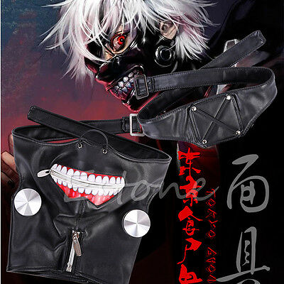Tokyo Ghoul Kaneki Ken Adjustable Zipper Belt Prop Mask Halloween Cosplay Party