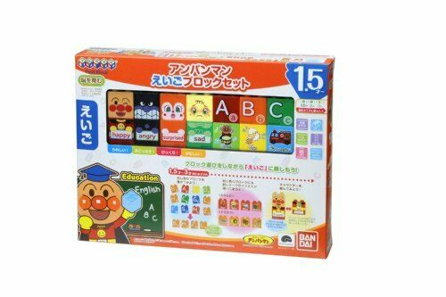 BlockLabo block lab AnPanMan English block FreeShipping JAPAN NEW